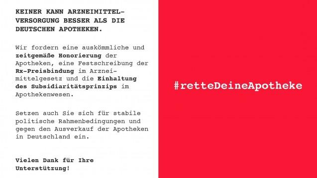Diese digitale Postkarte sollen Apotheken an den/die Bundestagsabgeordneten des jeweiligen Wahlkreises schicken. (Foto:#retteDeineApotheke)