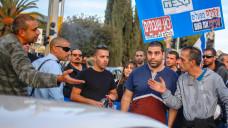 In Israel gibt es derzeit landesweite Proteste gegen die Kündigungswelle des Pharmakonzerns Teva. (Foto: dpa)