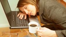Laut einer aktuellen Studie lässt sich arbeitsbedingter Schlafmangel, der sich unter der Woche ansammelt, am Wochenende ausgleichen. (Foto: Imago)