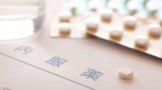 Die alternde Gesellschaft macht auch dem japanischen Gesundheitssystem zu schaffen. Bei Arzneimitteln sieht die Regierung Sparpotenzial. (Foto: Shige / Fotolia)