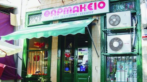 Griechische Apotheker in großer Sorge